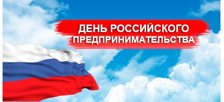 http://consaltingdon.ru/images/na_sajt_flag.jpg